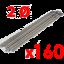 Pacchetto di 160 elettrodi Soges da 2.0 mm in Omaggio!